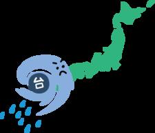 台風17号接近! 9月21日(土)の営業について